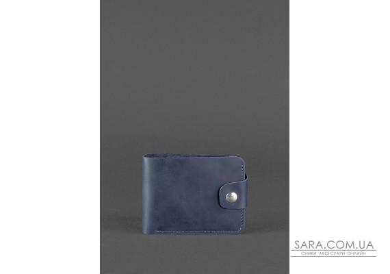 Кожаное портмоне 4.3 синее - BN-PM-4-3-nn BlankNote
