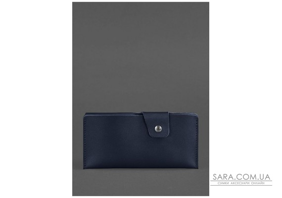 Кожаное портмоне-купюрник 8.0 темно-синее - BN-PM-8-navy-blue BlankNote