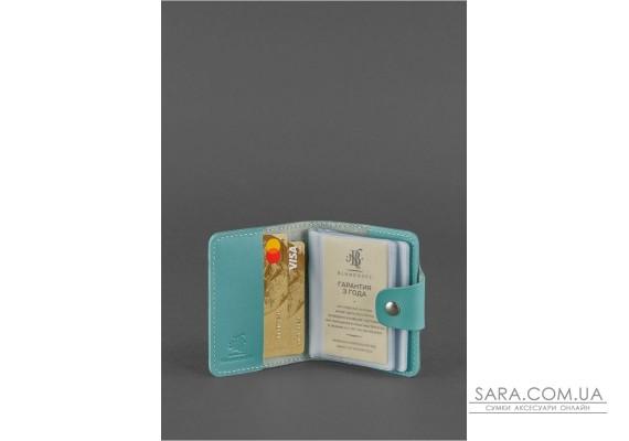 Жіночий шкіряний кард-кейс 7.1 (Книжечка) бірюзовий - BN-KK-7-1-tiffany BlankNote