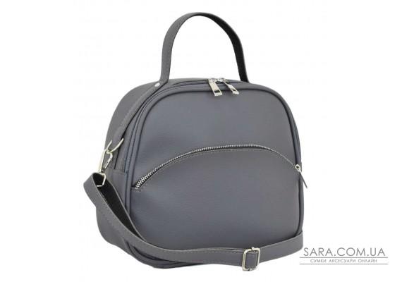 672 сумка сіра Lucherino