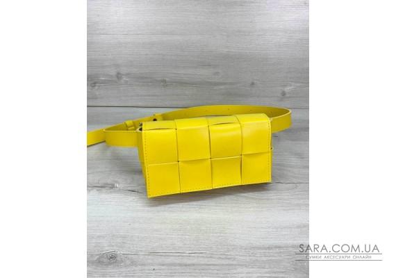 Жіноча сумка клатч на пояс «Енді» плетена жовта WeLassie