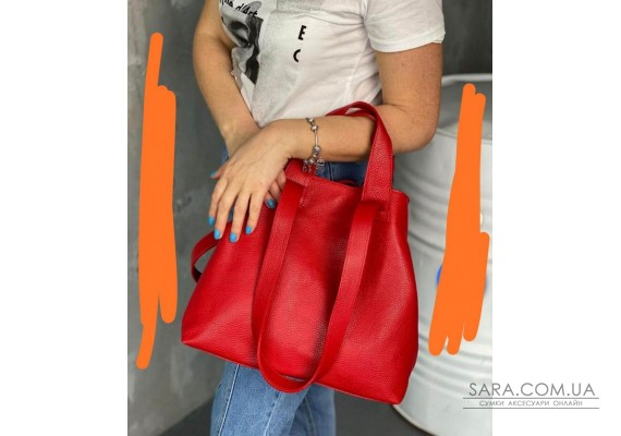 Сумка кожаная женская S560103-red красная
