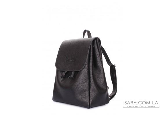 Рюкзак шкіряний на зав'язках POOLPARTY Paris (paris-black)
