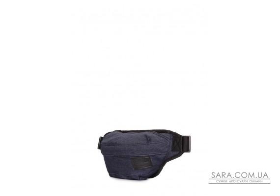 Джинсова сумка на пояс POOLPARTY Bumbag (bumbag-denim)