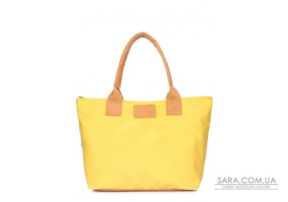 Жовта сумка POOLPARTY Navy (navy-oxford-yellow)