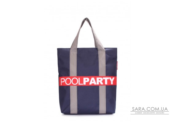 Жіноча повсякденна сумка Today (today-darkblue)