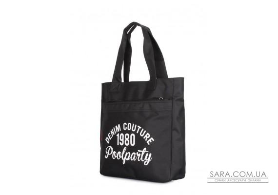 Повседневная сумка Old School (oldschool-oxford-black)