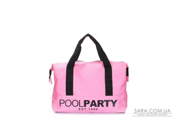 Розовая повседневная сумка Universal (universal-rose)