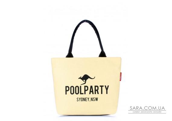Сумка POOLPARTY (pool-9-oxford-yellow)