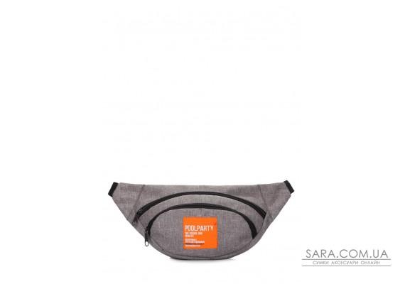 Сумка на пояс Hip Pack (hippack-grey)
