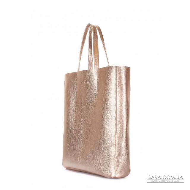 Золотая кожаная сумка City (city-gold) дешево