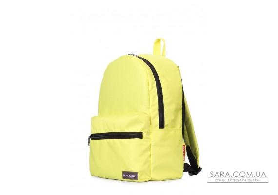 Жовтий міської рюкзак Hike (hike-lemon)