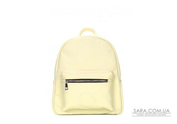 Жовтий шкіряний рюкзак POOLPARTY Xs (xs-bckpck-lemonade)