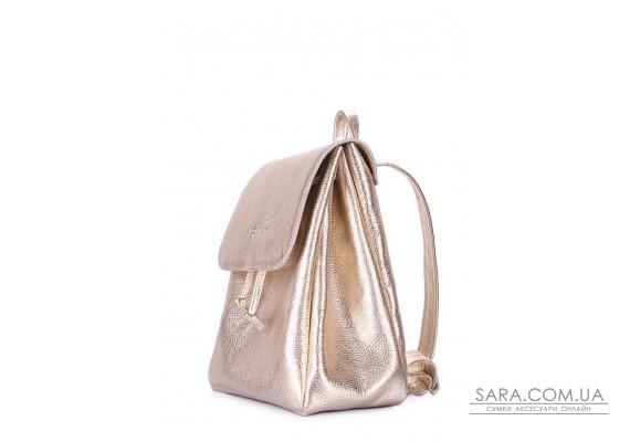 Золотий шкіряний рюкзак на зав'язках Paris (paris-gold)