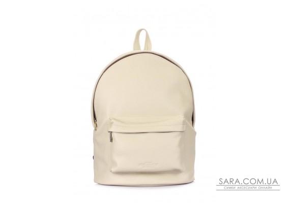 Шкіряний рюкзак POOLPARTY (backpack-leather-beige)
