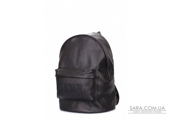 Шкіряний рюкзак POOLPARTY (backpack-plprt-leather-black)