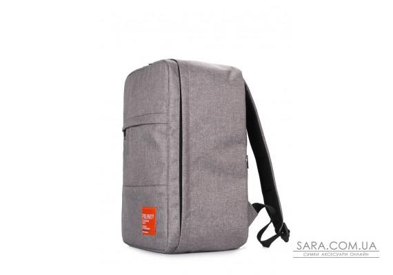 Комплект: рюкзак для ручної поклажі HUB і тревелкейс (hub-grey-combo)