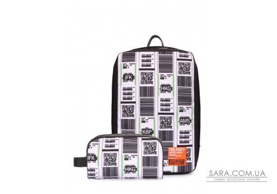 Комплект: рюкзак для ручної поклажі HUB і тревелкейс (hub-checkintag-combo)