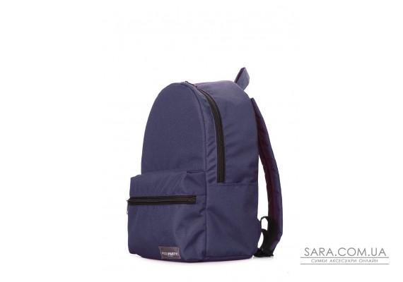 Повсякденний міської рюкзак Hike (hike-darkblue)