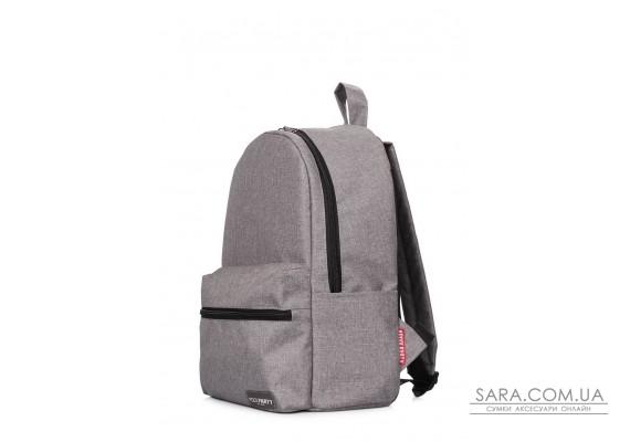 Повсякденний міської рюкзак Hike (hike-grey)