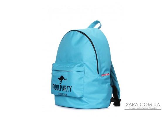 Повсякденний рюкзак POOLPARTY (backpack-oxford-sky)