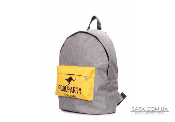 Повсякденний рюкзак POOLPARTY (backpack-yellow-grey)