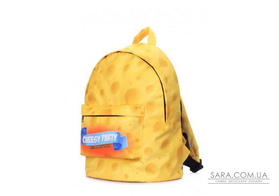 Рюкзак CHEESY PARTY з сирним принтом (backpack-cheese)