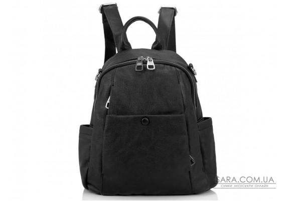 Кожаный женский рюкзак Olivia Leather NWBP27-1240A