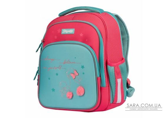 """Рюкзак шкільний 1Вересня S-106 """"Bunny"""", рожевий/бірюзовий (551653)"""