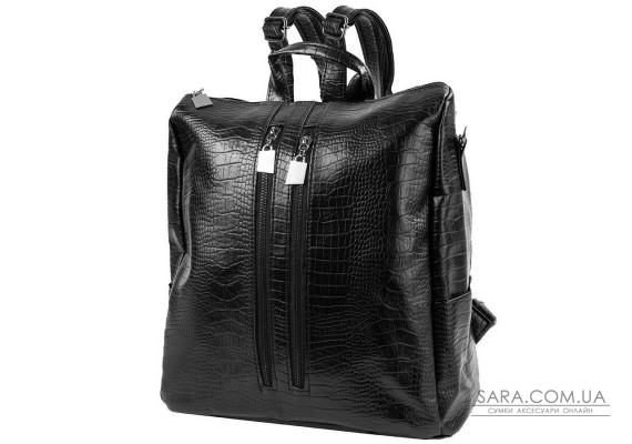 Женский рюкзак  VALIRIA FASHION 4DETBI2011-2-5