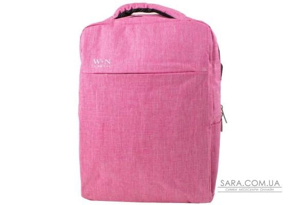 Женский рюкзак  VALIRIA FASHION 4DETBU0755-13