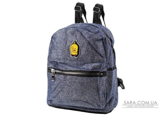 Женский рюкзак с блестками VALIRIA FASHION 4DETBI9008-6