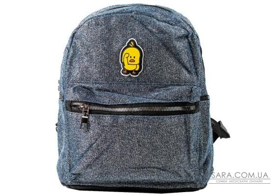 Женский рюкзак с блестками VALIRIA FASHION 4DETBI9008-5