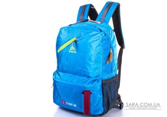 """Жіночий рюкзак- """"рятувальний жилет"""" ONEPOLAR W2108-blue"""