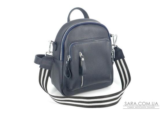 Жіночий шкіряний рюкзак B070104-blue синій