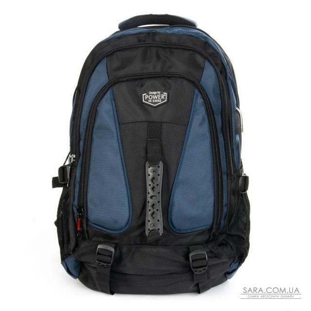 Рюкзак Городской нейлон Power In Eavas 8212 black-blue дешево.