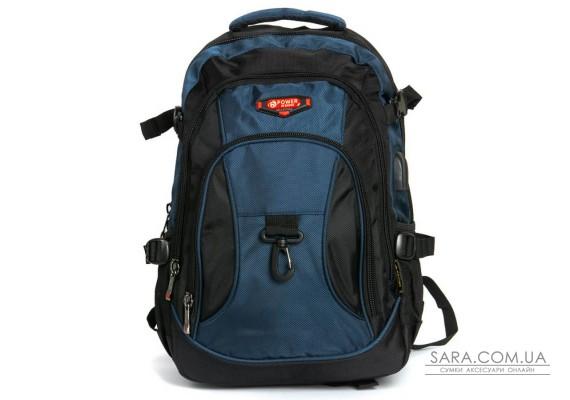 Рюкзак Міський нейлон Power In Eavas 9618 black-blue