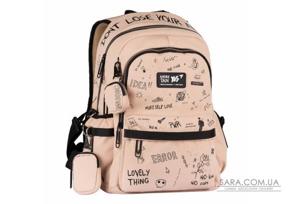 Рюкзак TS-61 YES Andre Tan, бежевый