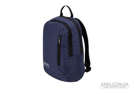 Flip - дитячий рюкзак для хлопчика MAD
