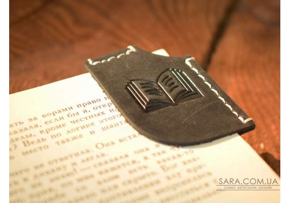 Закладка Книга Babak