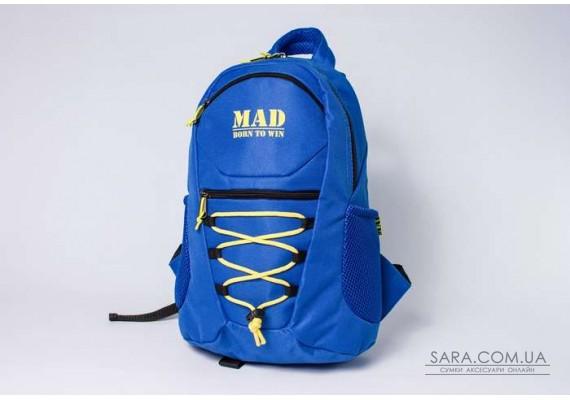 Рюкзак Active (синій) MAD