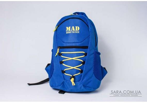 Рюкзак Active Kids (синій) MAD