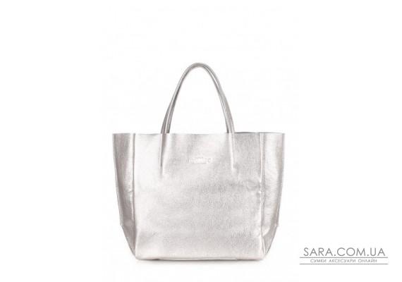 Шкіряна сумка POOLPARTY Soho (pool-poolparty-soho-silver)