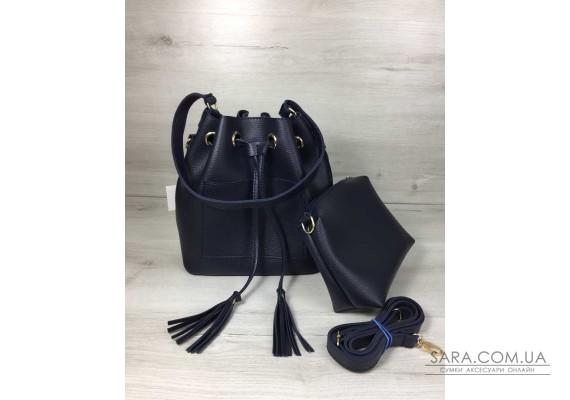 Молодіжна сумка з еко-шкіри Люверс синього кольору WeLassie