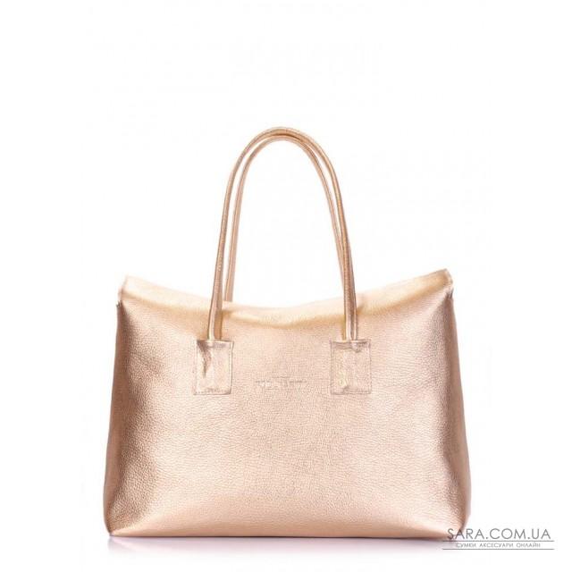 Кожаная сумка POOLPARTY Sense дешево