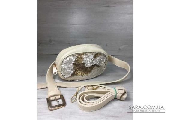 Жіноча сумка на пояс - клатч WeLassie бежевого кольору Паєтки золото-срібло WeLassie