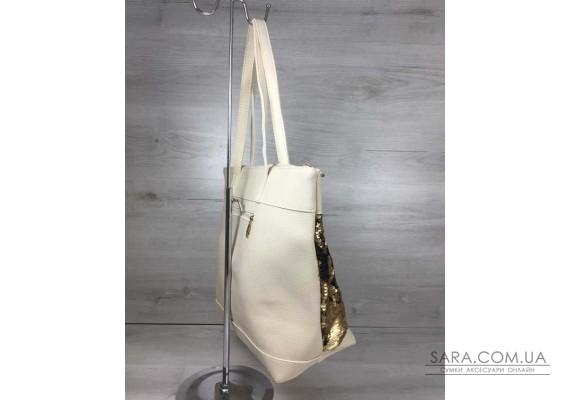 Жіноча сумка Лейла бежевого кольору з двосторонніми паєтками золото-чорний WeLassie