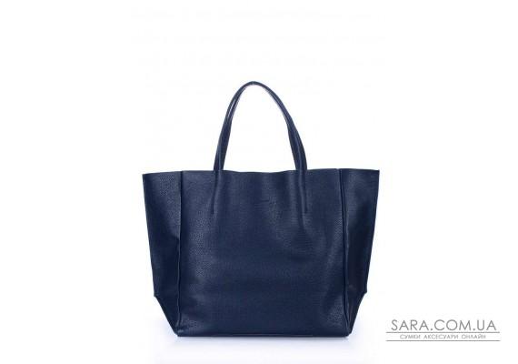 a64d925b3a2e Женские сумки на плечо * Купить сумку на плечо недорого в Киеве ...