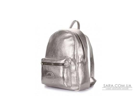 Рюкзак жіночий шкіряний POOLPARTY Xs (pool-xs-bckpck-leather-silver)