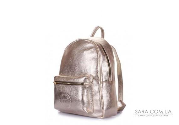 Рюкзак жіночий шкіряний POOLPARTY Xs (pool-xs-bckpck-leather-gold)